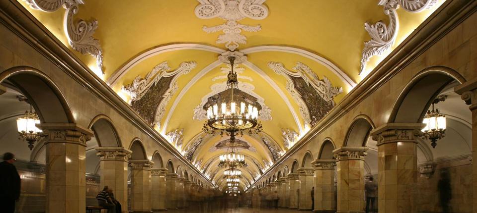 Luxurious Underground Stations
