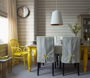 grey-yellow-diningroom_gal grey yellow diningroom gal 300x263