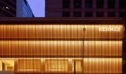 The Design Project For The New Hermès Store In Hong Kong