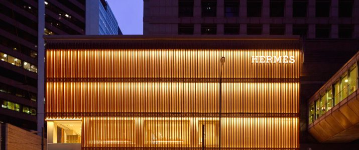 design project The Design Project For The New Hermès Store In Hong Kong hermes main 715x300